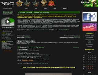 frunze.en.cx screenshot