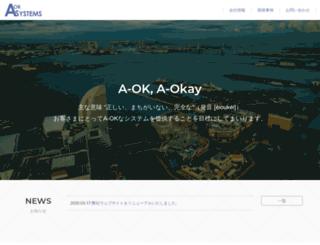 frwk.jp screenshot