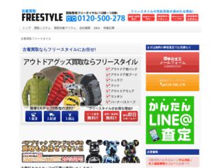 fs-fashion.jp screenshot