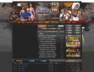 fs.17173.com screenshot
