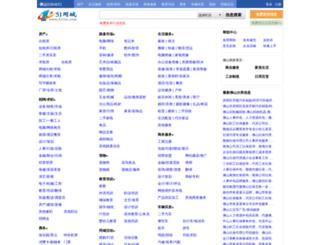 fs.51tie.com screenshot