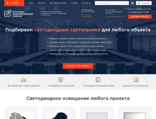 fsenergo.com screenshot