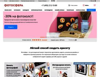 fsfera.ru screenshot