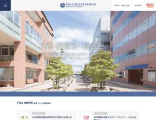 fsg-rengoukai.com screenshot