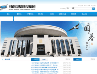 fsgcr.com screenshot