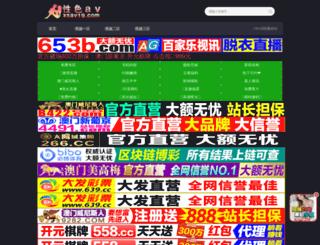 fsgurki.com screenshot