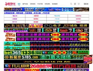 fshaoke.com screenshot