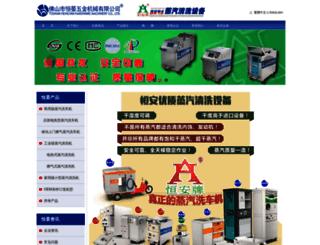 fshengan.com screenshot