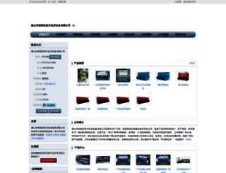 fshtjc888.eb80.com screenshot