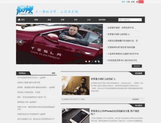 fsjiao.com screenshot