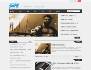 fsjiao.gotoip2.com screenshot