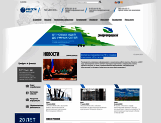 fsk-ees.ru screenshot
