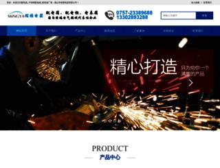 fsmydq.com screenshot