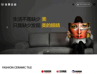 fsquanjing.cn screenshot