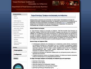 fst.aua.gr screenshot