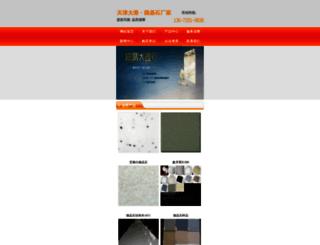 fsyingnuo.com screenshot