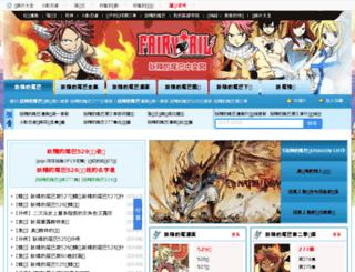 ft.hanhande.com screenshot