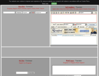 ft.translator-bg.com screenshot
