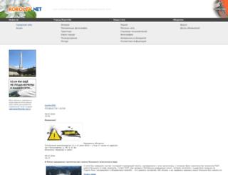 fta-mo.ru screenshot