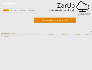ftblo.zarup.com screenshot