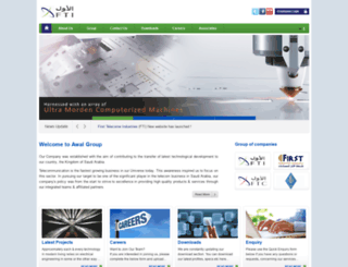 ftc.com.sa screenshot