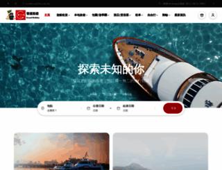 fth.com.hk screenshot