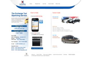 ftnholdings.com screenshot