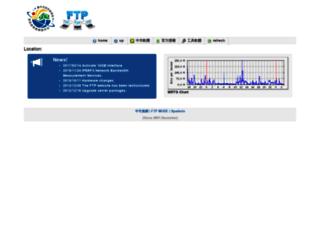 ftp.tc.edu.tw screenshot
