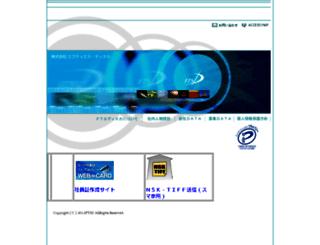 ftsdsc.com screenshot