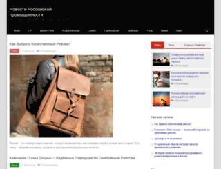 ftt-penoplast.ru screenshot