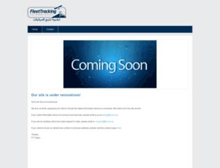 ftt.com.sa screenshot