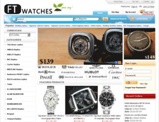 ftwatches.cn screenshot
