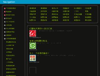ftxy.qq437.cn screenshot