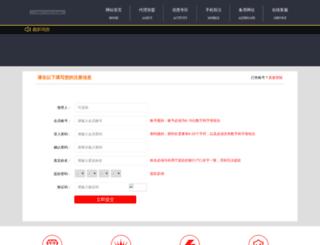 fu-iq.com screenshot