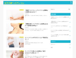 fubarthebook.net screenshot
