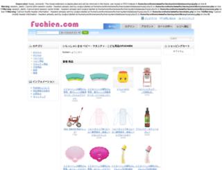 fuchien.com screenshot