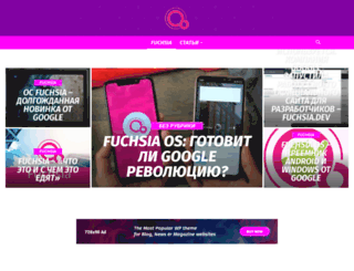 fuchsiya.ru screenshot