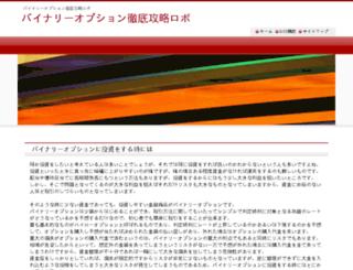 fucinamediale.com screenshot