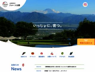 fuefukigawafp.co.jp screenshot