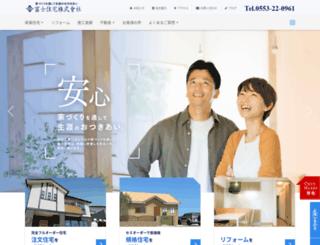 fuji-jyutaku.jp screenshot
