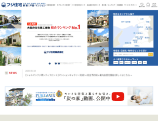 fuji-mansion.jp screenshot