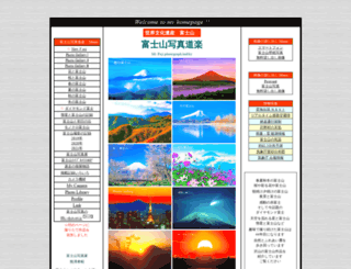 fuji-works.com screenshot