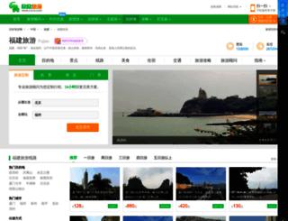 fujian.cncn.com screenshot