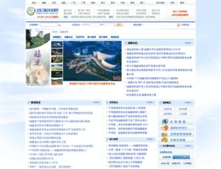 fujian.pprd.org.cn screenshot