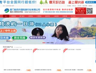 fujiantulou.com screenshot