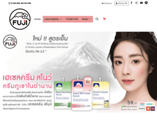 fujicream.com screenshot