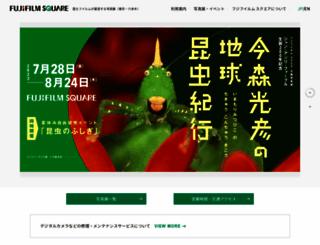 fujifilmsquare.jp screenshot