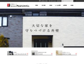 fujijapan.net screenshot
