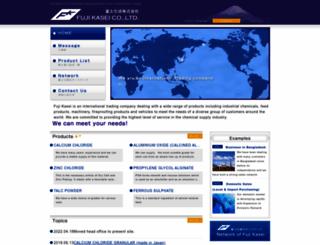 fujikasei.net screenshot