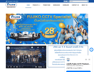 fujiko.co.th screenshot